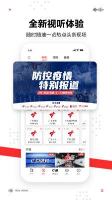 触电新闻手机版app图2