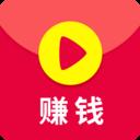 赚钱小视频1.7.9下载