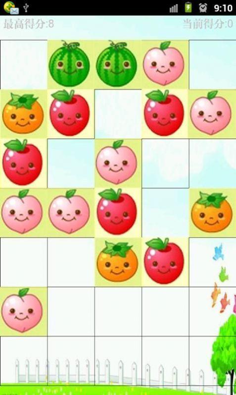 果果消消乐游戏红包版图2