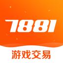 7881游戏交易平台官网版