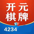 開元4234棋牌游戲下載