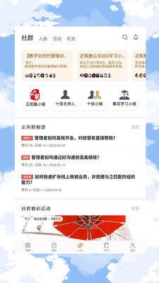 第七应用app官网版下载图4