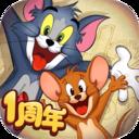 猫和老鼠破解版无限金币