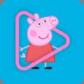 猪猪视频app破解版