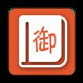 新御书屋官方版app