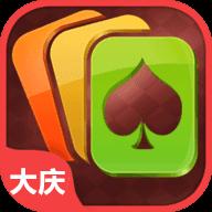大慶棋牌游戲大廳