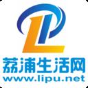 荔浦生活网手机版app