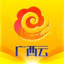 广西云客户端app下载