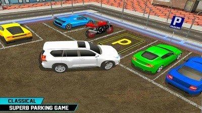 停车之神图3
