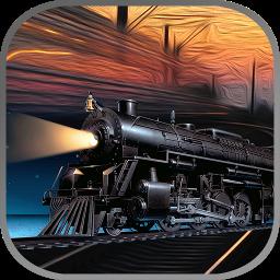 模拟真实火车