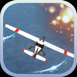 模拟开飞机