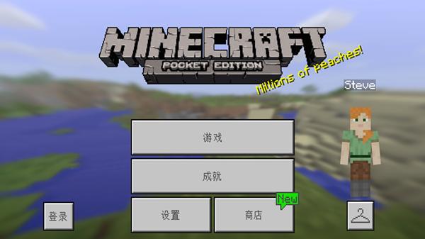 我的世界旧版本1.1