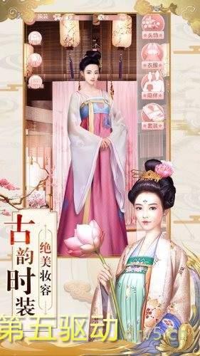 回到清朝做王妃图1