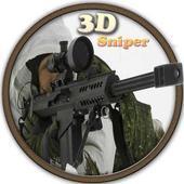3D狙击手移动刺客