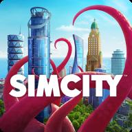 模拟城市建设无限钥匙修改版