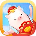 猪猪世界红包版下载