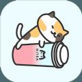 猫咪网红奶茶店游戏