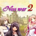 NISS战争2游戏