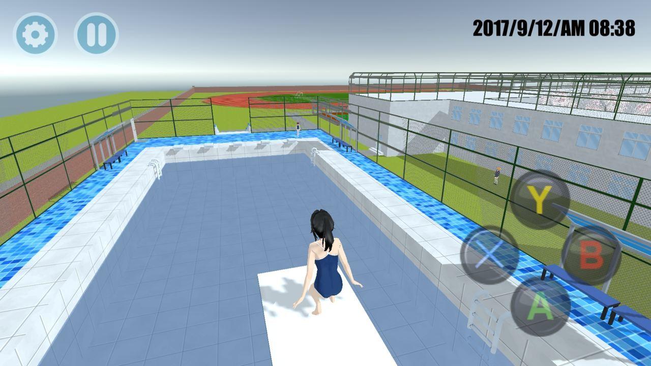 高校模拟器2018破解版图6