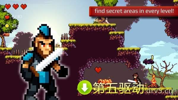 苹果骑士中文版图4