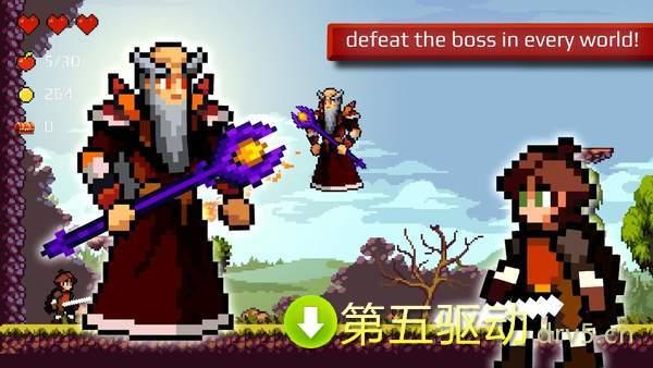 苹果骑士中文版图2