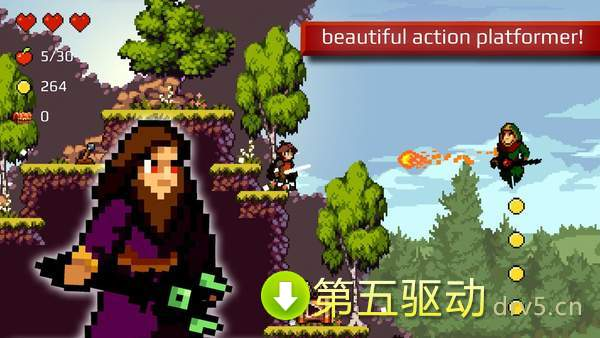 苹果骑士中文版图3