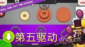 爸爸的甜甜圈店togo图1