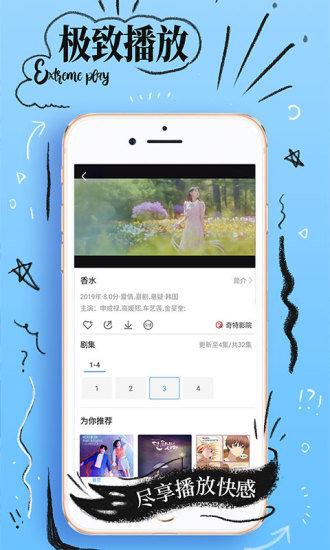 冈本app安装图4