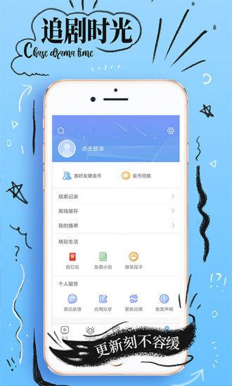冈本app安装图1