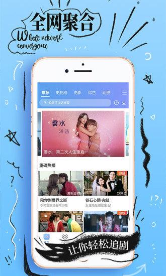 冈本app安装图2