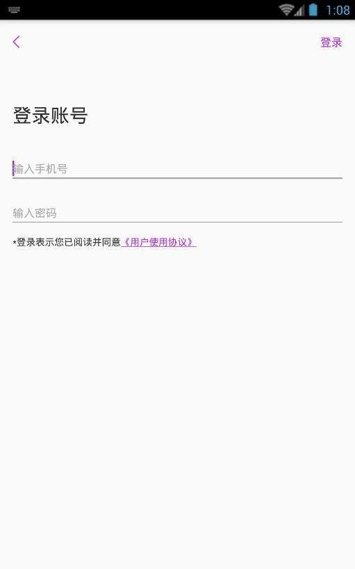 伴心交友app
