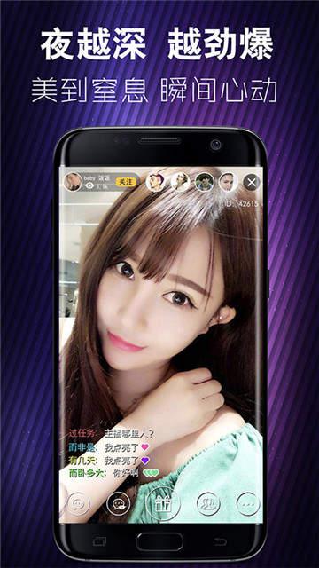 火龙果视频app
