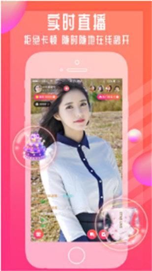 火龙果视频app图3