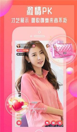 火龙果视频app图2