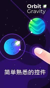 控制宇宙中的火箭