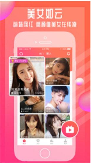 火龙果视频app图5