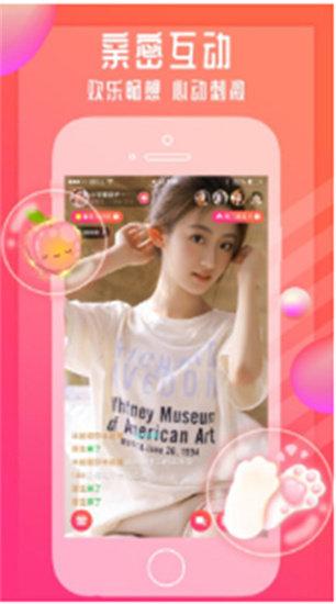 火龙果视频app图4