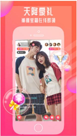 火龙果视频app图1