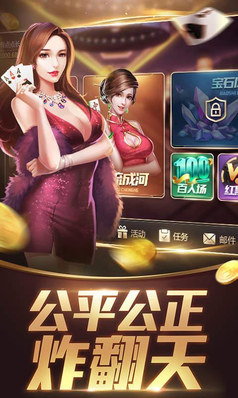 酷游娱乐app