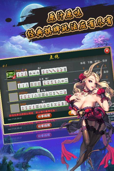 88开元app