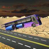 飞行的公交车