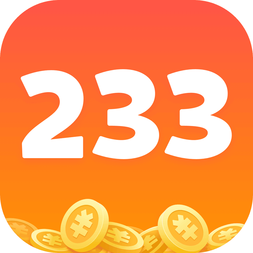 233乐园软件