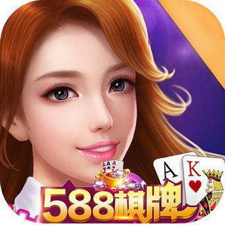 588qp棋牌炸金花