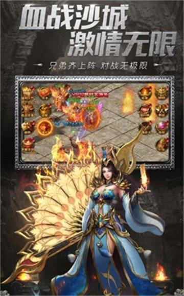 火纹屠龙传奇图1