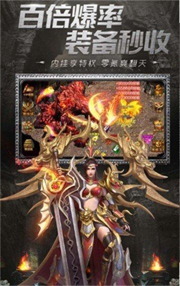 火纹屠龙传奇图3