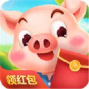 一起养猪吧