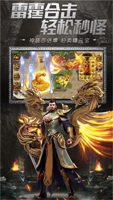 火纹屠龙传奇图2