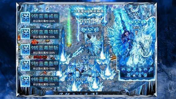 江苏欢娱冰雪复古之盟重英雄