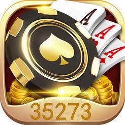 35273十年棋牌官网版