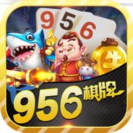 956棋牌大厅官网版